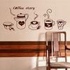 그래픽스티커-커피이야기