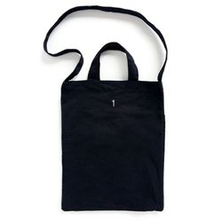 SHARE BAG - black