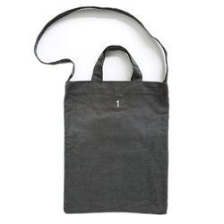 SHARE BAG - gray