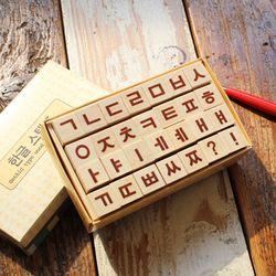 고딕 한글스탬프 (250-ST-0001)