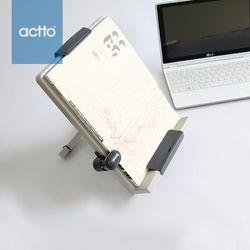 ACTTO엑토 플렉스암북 카피홀더 BCH-09