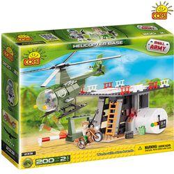 2331 헬리콥터기지