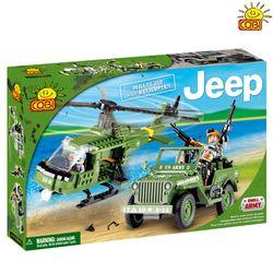 24252 헬기지프세트