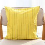 PM) SIMPLE VINTAGE CUSHION - Yellow Stripe