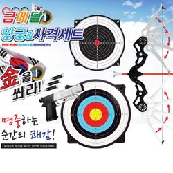금메달 양궁사격 슈팅세트
