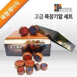 육형제바둑 [고급목장기알세트(HJJO100S)]