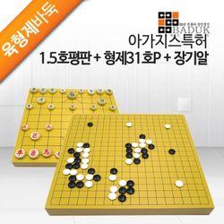 (아가지스특허1.5호평판+형제31호P+대형장기알)
