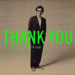 토이 (Toy) - 6집 - Thank You