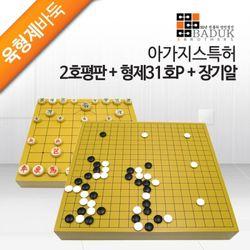 육형제 (아가지스특허2호평판+형제31호P+대형장기알)