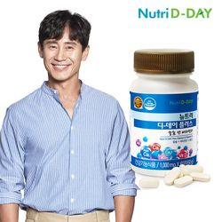 칼슘 앤 비타민D (총 2개월분)