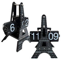 에펠타워 시계