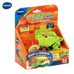 vtech 변신공룡 로봇터보스테고사우루스 V148803
