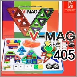 [브이맥]V-MAG(405pcs)자석블럭자석교구