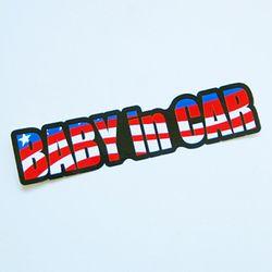 America BABY IN CAR 스티커