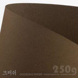 전지 크러쉬 250g (6-11장입)720x1020mm