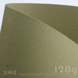 전지 크러쉬 120g (7-12장입)720x1020mm