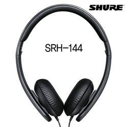 [SHURE] 슈어 SRH144 세미 오픈형 혜드폰