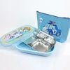 폴리 유아 어린이집식판 가방 이중락 스텐 식판도시락