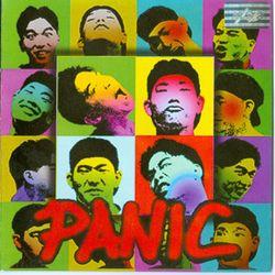 패닉 (Panic) - 1집