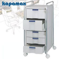 카파맥스 5단 이동형 멀티서류함 (잠금장치) K99107