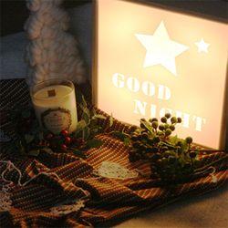 250 카피라이트 [STAR GOOD NIGHT]