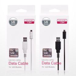 LG 모바일 데이터 5핀 케이블 1.5M