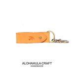 ALOHAHULA belt loop key holder(natural)