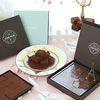 루이스파베 초콜릿만들기세트