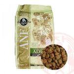 ANF 어덜트(질소충전)7.5kg 강아지사료