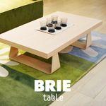 브리 테이블