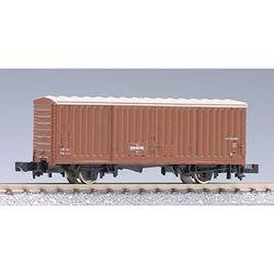 [2714] JNR 와무80000형 화차 (N 게이지)