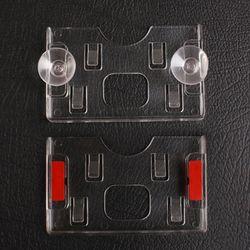 실용적인 차량용주차카드케이스 주차번호판