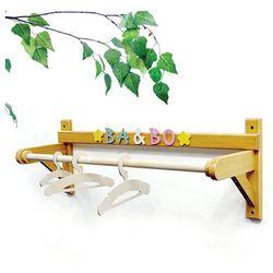 DIY 애완동물 원목 벽행거 (60cm)