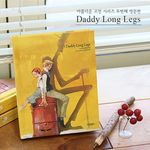 Daddy Long Legs [영문판]