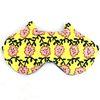 자루캣 수면안대(꽃 노랑)