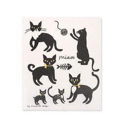 Cats Dishcloth 스웨덴 행주 (화이트)