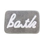 Bath 모던 발매트 - 그레이
