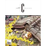 반려동물 전문잡지 매거진 C VOL.41