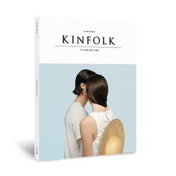 킨포크 KINFOLK vol.12