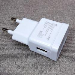 카렐 USB 콘센트 충전기