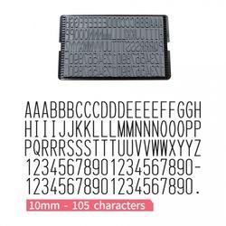 shiny D-I-Y stamp s-648 활자판 10mm(alphabet)