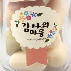 스프링 감사의마음 상장 라벨 (10개)