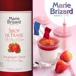 260년 프랑스 왕실 납품 고품격 마리브리자드시럽