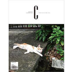반려동물 고양이 전문잡지 매거진 C VOL.42