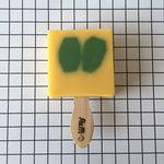 Summer Grass-fluffi soap