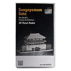 [3D메탈웍스] 숭례문 (3DM540173) B22235 프리미엄팩