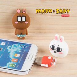 유에너스 마조앤새디 캐릭터 USB OTG메모리 32G