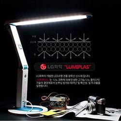 [플레오맥스]PLS-8000[스탠드]5단계밝기터치각도조절