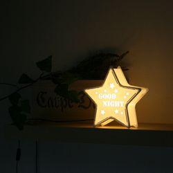 화이트 STAR [GOOD NIGHT] 카피라이트
