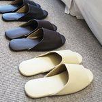 Basic Leather Slipper - 4color 여성용 free(250)